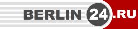 Информация о Берлине на русском языке - справочник русских фирм
